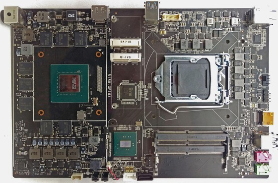 COLORFUL-B150-GP104-Motherboard